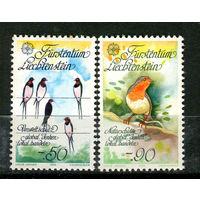 Лихтенштейн - 1986 - Европа. Защита окружающей среды. Птицы - (на клее есть желтые пятна) - [Mi. 893-894] - полная серия - 2 марки. MNH.  (Лот 64N)