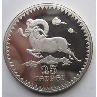 Монголия. 25 тугриков 1976. Архар. Серебро (89)