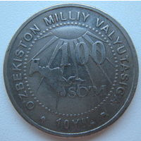 Узбекистан 100 сум 2004 г. 10 лет национальной валюте Узбекистана