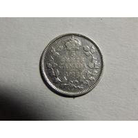 Канада 5 центов 1917г