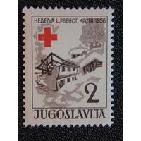 Югославия 1956 г. Красный крест.