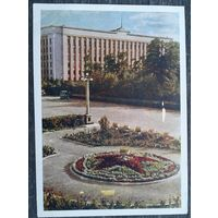 Минск. Здание ЦК КПБ. 1954 г. Чистая.