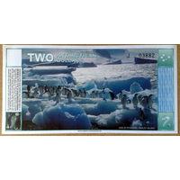 Антарктика 2$ 1996г -UNC-