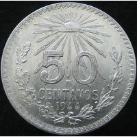 Мексика 50 сентаво 1944 СЕРЕБРО (134)