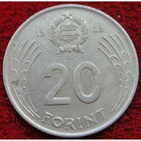 6903:  20 форинтов 1989 Венгрия