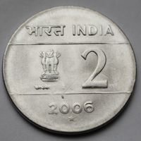 2 рупии 2006 Индия