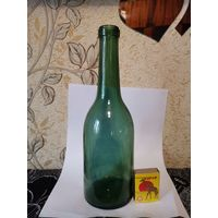 Бутылка старая 0.6 L R7 FFS 68г