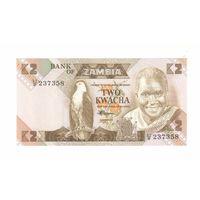 2 квача Замбии 237358