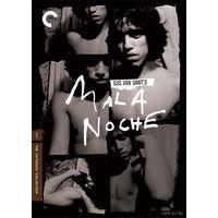 Дурная ночь / Mala Noche  (Гас Ван Сент / Gus Van Sant) ( DVD9)