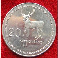 6574:  25 тетри 1993 Грузия