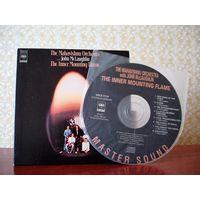 The Mahavishnu Orchestra -The Inner Mounting Flame