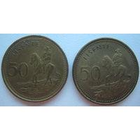 Лесото 50 лисенте 1998 г. Цена за 1 шт.