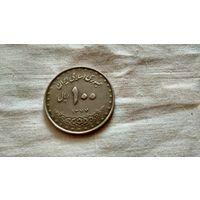Монета. Иран. С рубля