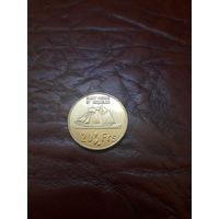 СЕН - ПЬЕР И МИКЕЛОН 20 франков 2013 год