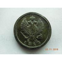 НОВОГОДНЯЯ РАСПРОДАЖА !!! ЦЕНА СНИЖЕНА !!!2 копейки 1813 г. ЕМ НМ , хорошая монета в красивой патине  !