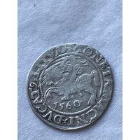 Полугрош 1560   - с 1 рубля.
