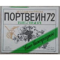 Этикетка. вино СССР-МССР. 0063