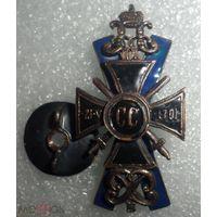 Царский Полковой знак 13-го Владимирского Уланского полка