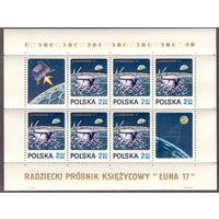 Польша Блок Луноход-1 С 1 РУБ (**) 1971 г