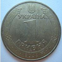 Украина 1 гривна 2006 г. Володимир Великий (a)