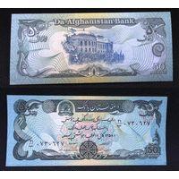 Банкноты мира. Афганистан, 50 афгани