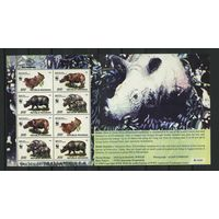 Индонезия 1996г. носороги, 8м. малый лист