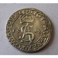 3 гроша литовских 1562 Вильно.Сигизмунд Август.в блеске