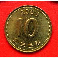 35-13 Южная Корея, 10 вон 2003 г.