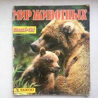 Мир животных. Альбом журнал для наклеек. Panini. Панини
