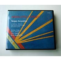 S. Kuryokhin - ABSOLUTELY GREAT! (7CD, Leo Records, 2008) Курёхин
