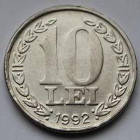 Румыния, 10 лей 1992 г