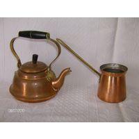 Симпатичные , медный  чайник 700 мл.  +  кофеварка 300 мл.