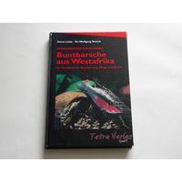 Африканские цихлиды, том 1 - Западная Африка, на немецком языке