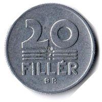 Венгрия. 20 филлеров. 1979 г.