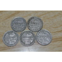 Шри-Ланка 1 рупия (63,75,78,82,94 г.г.)
