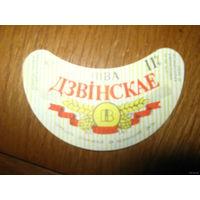 Беларусь 1993 Этикетка. Пиво ДЗВIНСКАЕ Витебский пивзавод