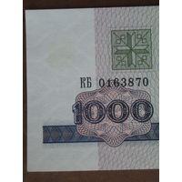 1000 рублей 1998 год (UNC) Серия КБ