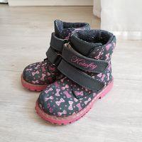 Ботинки сапоги Kotofey Котофей утепленные на байке. Кожа натуральная.  Состояние близко к идеалу.  21 размер. Шикарные очень качественные, тёплые и удобные ботинки. Реально добротная вещь.  Отличная о