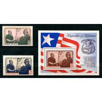 Либерия - 1972г. - Присяга Уильяма Толберта - полная серия, MNH [Mi 852-853, bl. 63] - 2 марки и 1 блок