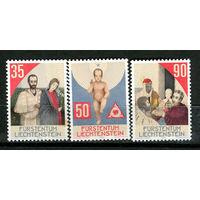 Лихтенштейн - 1988 - Рождество - (на клее есть желтые пятна) - [Mi. 954-956] - полная серия - 3 марки. MNH.  (Лот 65N)