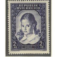 Австрия 1952 Mi# 976 (MNH**)