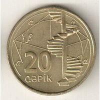 Азербайджан 20 гяпик 2006