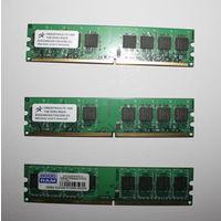 Память DDR2