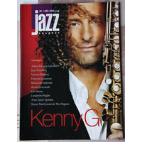 Jazz Квадрат No. 1 - 2005 (Kenny G)