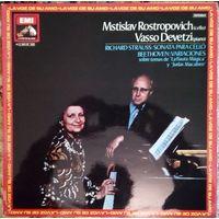 Mstislav Rostropovich. Vasso Devetzi.
