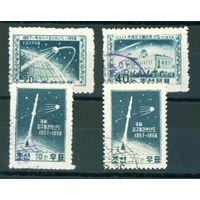 КНДР 1958 Год Геологии серия 4м космос гаш