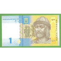 Украина 1 гривна образца 2006 года UNC