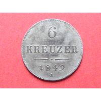 6 крейцеров 1849 года А