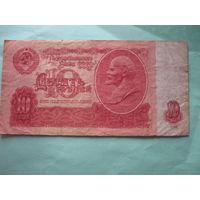 10 рублей СССР 1961 г. лЬ