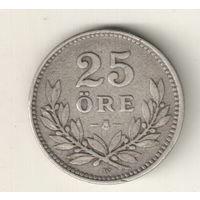 Швеция 25 эре 1927